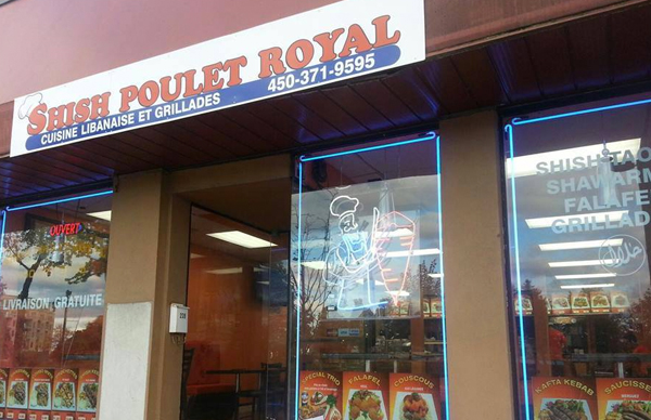 Shish Poulet Royal